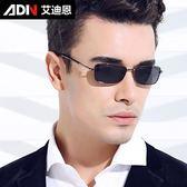 新款小框偏光太陽鏡潮人男士小臉方形眼鏡開車駕駛鏡釣魚墨鏡 卡布其诺