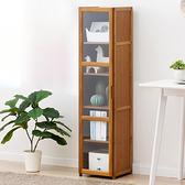 楠竹帶門置物櫃-單門五層30cm 透明櫥窗書櫃 帶門收納櫃【Y10232】快樂生活網