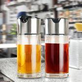 玻璃油壺防漏油瓶家用油罐廚房用品醬油瓶醋瓶小號香油瓶調味料瓶 【快速出貨八折免運】
