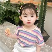 女童洋裝條紋彩虹T恤上衣新款夏裝寶寶韓版短袖兒童打底衫薄 降價兩天