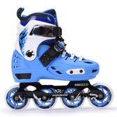 溜冰鞋兒童全套裝直排輪滑鞋旱冰鞋