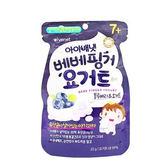 ivenet 愛唯一優格豆豆餅(20g)-藍莓 7M+