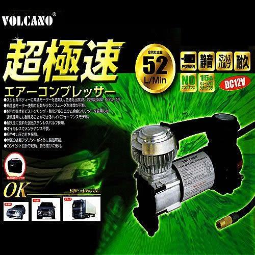 【VOLCANO】 綠色力士車用打氣機AHT-6306