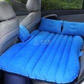 車載空氣床 車震床汽車後排車中床充氣墊床轎車SUV用車載旅行床 俏女孩