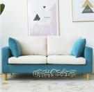 公寓小戶型布藝沙發三人雙人兩人臥室陽台北歐現代簡約租房小沙發MBS 「時尚彩紅屋」
