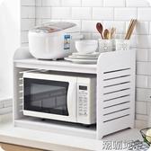 微波爐置物架烤箱架調料架 多層微波爐架子廚房臺面置物架