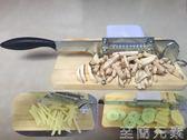 年糕刀切絲切條切片多功能切糕機手動切薯條機切馬鈴薯條切蘿蔔黃瓜igo 至簡元素
