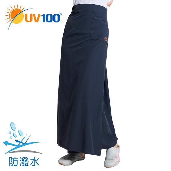 UV100 防曬 抗UV-防潑水多功能一片裙
