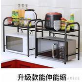 廚房微波爐多功能置物架伸縮烤箱架子雙層電飯煲廚房用品落地臺面置物架 PA1461『pink領袖衣社』