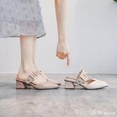 半拖鞋 2021新款夏季中跟時裝仙女風尖頭法式小高跟粗跟配裙子半包頭涼鞋 中秋節好禮