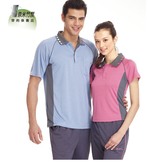 【瑪蒂斯】男款短袖抗UV POLO衫(水藍) 抗UV奈米竹炭排汗衫(百和黑絲絨) G9203