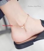 韓版時尚蝴蝶結流蘇單鑚腳鍊女鍍18K玫瑰金彩金飾品禮物刻字