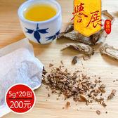 【譽展蜜餞】牛蒡茶包/5g*20包/200元