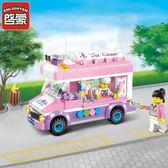 女孩兒童益智兼容樂高拼裝玩具8-10歲公主