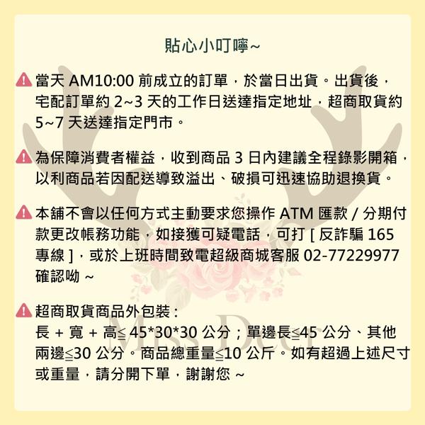 SHISEIDO資生堂 怡麗絲爾淨白柔膚乳(滋潤型)18mlx3 美白 乳液