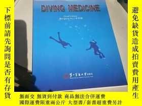 二手書博民逛書店DIVING罕見MEDICINE-潛水醫學-英文版Y16048
