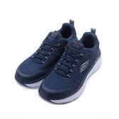 SKECHERS D LUX WALKER 套入式休閒運動鞋 藍 232045NVY 男鞋