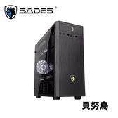 SADES BENNU 貝努鳥 (1大4小) 全透側電腦機箱 (黑色)