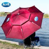 恨釣魚傘2.4米萬向防雨抗風釣傘摺疊遮陽防曬摺疊雙層垂釣傘 igo  茱莉亞嚴選