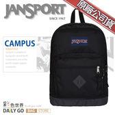 JANSPORT後背包包帆布包15吋筆電包大容量JS-43981-008黑