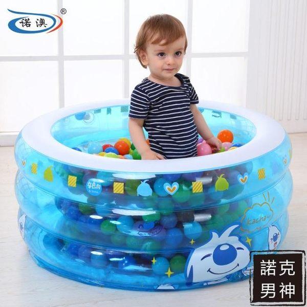 充氣游泳池 加厚嬰兒游泳池兒童戲水池圓形泳池新生兒【好康八八折】
