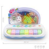 3-6-8-9-12個月5女孩寶寶0到3歲男小嬰兒童玩具7益智4音樂5電子琴igo 蓓娜衣都