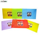 10元/個[兒童節特價] 10個量販 中國娃娃 文件袋 CCW230-10  HFPWP