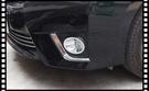 【車王小舖】豐田 Toyota Altis 11代 2014 前霧燈罩 霧燈框改裝 ABS電鍍