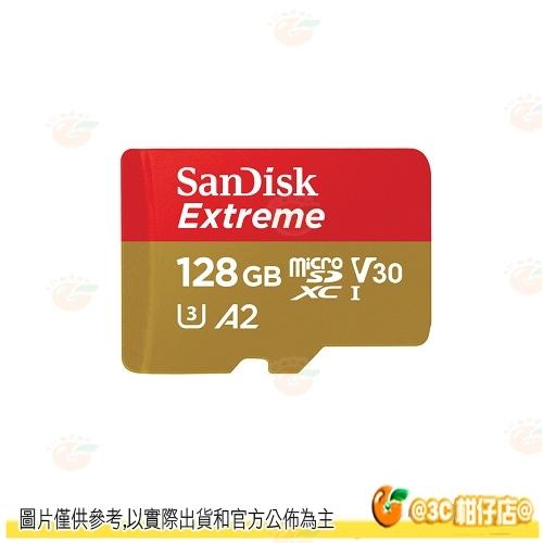 SanDisk Extreme 128GB microSDXC 讀160MB/s 寫入90MB/s TF 記憶卡 公司貨 A2 4K 128G 適用手機 攝影機 空拍機.等