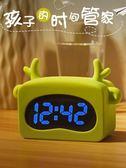 鬧鐘 時尚LED創意電子鐘表夜光靜音鬧鐘溫度計兒童學生床頭鐘簡約可愛 都市韓衣