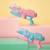 兒童水槍女孩大容量