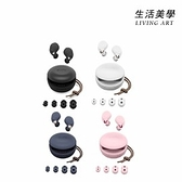 SUDIO【FEM】真無線藍牙耳道式耳機