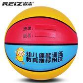 睿志幼兒園兒童籃球小學生專用五號小孩4-5-67號寶寶藍球