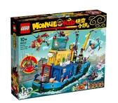 新品上市滿1399送悟空外送小車【LEGO樂高】Monkie Kid悟空小俠系列-萬能海上基地 #80013
