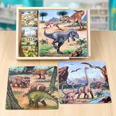 拼圖木質恐龍拼圖3-8歲兒童智力開發益智玩具積木【極簡生活館】