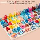 幼兒童數字積木拼圖玩具早教
