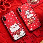 citycase蘋果iphone xs max手機殼圣誕節卡通圣誕老人紅色xsmax新款xs個性男