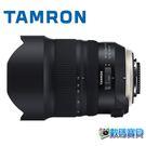 【預購】Tamron SP 15-30mm F/2.8 Di VC USD G2 (A041) 俊毅公司貨 15-30 F2.8