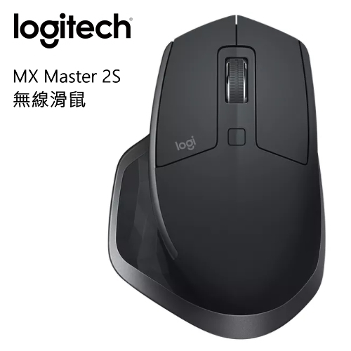Logitech羅技MX Master 2S 無線滑鼠 羅技FLOW跨電腦控制 快速充電