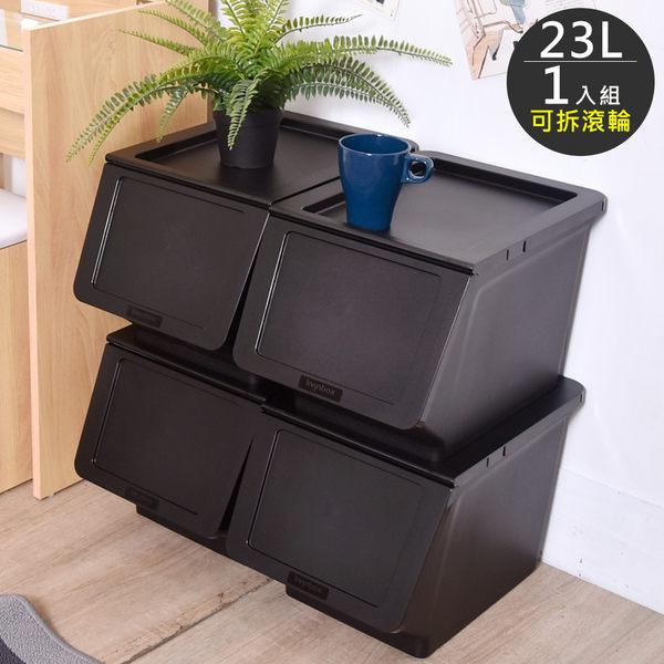 【MHB-23】第三代大嘴鳥(23L) 1入組-黑色 樹德MIT台灣製 置物箱/收納箱/收納櫃/衣櫃/塑膠櫃