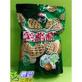 [COSCO代購] 華元波的多薯格格酸奶洋蔥口味 450公克 C117731