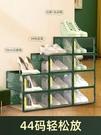鞋盒 鞋架 鞋盒透明收納盒抽屜式網紅鞋子鞋柜塑料抽拉鞋架省空間神器20個裝免運快出