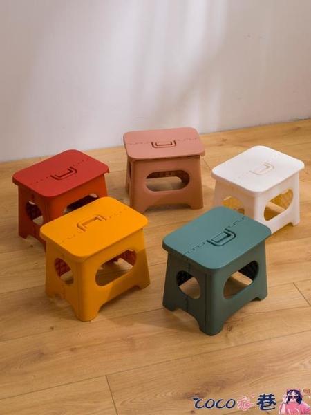小凳子 折疊凳便攜戶外式省空間浴室小凳子簡易輕便馬扎釣魚家用塑料板凳 coco