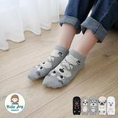 【正韓直送】韓國襪子 全版躺姿人氣狗狗短襪 臘腸狗 雪納瑞 犬動物 船襪 哈囉喬伊 B22