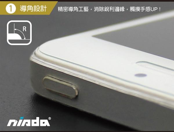 NISDA for Samsung Galaxy Tab S4 鋼化 9H 0.33mm玻璃螢幕貼