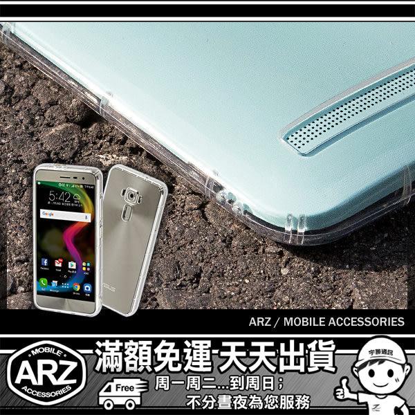 A.I.R 空壓殼 適用全機包膜防摔殼 ASUS ZenFone 3 5.5 2 Laser ZF Selfie 手機殼保護殼背蓋 透明殼軟殼