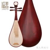 粉紅色 硬木兒童琵琶樂器初學練習成人帶配件 DR19590【男人與流行】