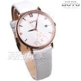 GOTO 羅馬 星星 卡娜赫拉的小動物報時生活 女錶 真皮錶帶 學生錶 玫瑰金x白色 GL0099L-42-241