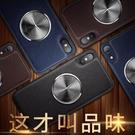 奢華 大氣 商務 iPhoneX XR XSMAX  I6 I7 I8 Plus鐘錶手機殼 全包皮質 藝術品