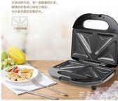 家用全自動三明治機早餐吐司雙面加熱多功能飛碟機三文治烤面包機 【7月爆款】LX220V